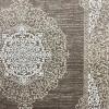 Turkish carpets Muscle 040 Vizwan