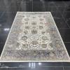 Bulgarian Carpets Lisbon B550A Beige Multicolor Rose
