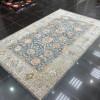 Bulgarian Carpets Lisbon B550A multi aqua Light gray