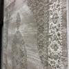 Turkish Majestic Carpets 5588 Dark Beige