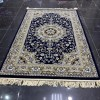 Turkish Al-Farah carpets 20027 navy