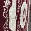 Turkish carpet Avis Annabi