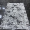 Turkish carpets Aqua 5497 dark blue