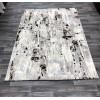 Artline carpet 047 beige and brown