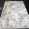 Bvlgari AA528A Beige and Gold Nous Carpet