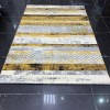 Excellent Egyptian Carpet 614 Gold