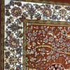 Imam Al-Ahlam Prayer Rugs 75 * 1.25