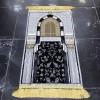 Prayer rug inspired by carpet design in Al Rawda Al Sharifa